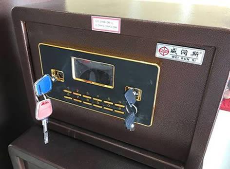 保险柜系列-上海腾涨家具有限公司